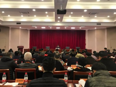 关于中国舞台美术学会学习党的十九届四中全会精神体会