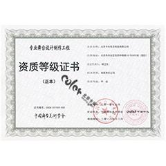 第十届全运会闭幕式_中国舞台美术学会